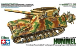 GERMAN HEAVY SELF-PROPELLED HOWITZER HUMMEL (2019) 1/35