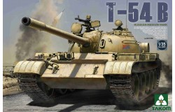 RUSSIAN MEDIUM TANK T-54 B LATE TYPE 1/35