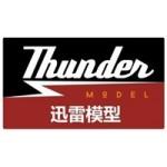 Thunder Models