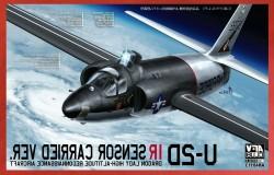 U-2D IR SENSOR CARRIED VER.
