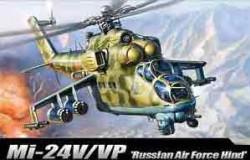 Mi-24V/VP HIND E 1/72