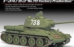 """T-34/85 """"112 FACTORY PRODUCTION"""" 1/35"""