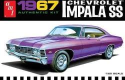1967 Chevrolet Impala SS 1/25