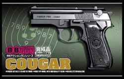 BB ACTION GUN: COUGAR  1/1