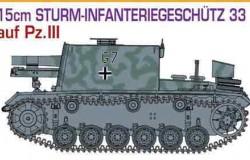 15cm Sturm-Infanteriegeschütz 33 Ausf.Pz III + BONUS German 6th Army (Stalingrad 1942/43) 1/35