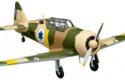 T-6G-Israel Defence Force / Air Force 1/72