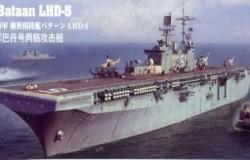 USS Bataan LHD-5  1/700