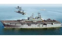 USS Iwo Jima LHD-7 1/700