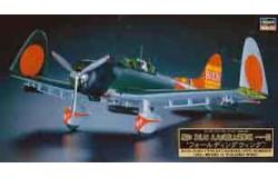 VAL MODEL 11 Folding wing 1/48