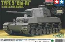 Type 5 Chi-Ri w/Barrel 1/35