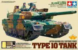 Type 10 & Marking+DM P-E 1/35