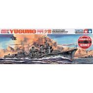 1/300 Yugumo w/Sub. Motor
