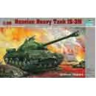 S-IIIM HEAVY TANK Russian 1/35