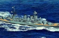 HMS HOOD 1941  1/700