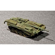SWEDEN STRV 103B MBT 1/72